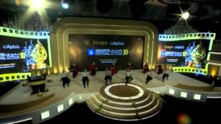 فرقة الكوفية مهرجان الجزيرة 2014- الرقصة الثانية