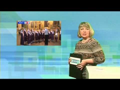 Десна-ТВ: День за днем от 26.02.2016 г.