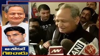 Ashok Gehlot Named CM Of Rajasthan | Sachin Pilot Accepts Deputy