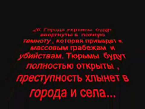 Майдан-2014 Украина Анализ последствий развала страны и пути выхода из ситуации кризиса...