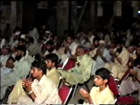 Dua From Qari Abdul Raheem Kaleem video