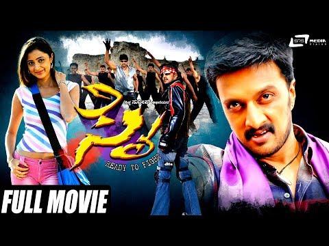 Sye-ಸೈ | Kannada Full HD Movie | 2018 | Kiccha Sudeep | Kanniha | R.B.Choudhary | Action Movie