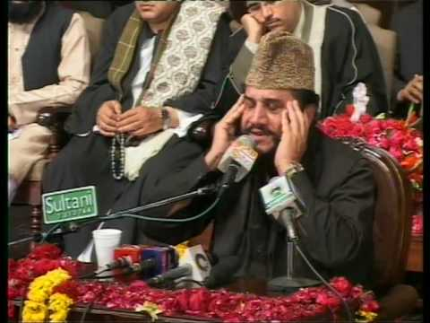 Alsheikh Alqari Syed Sadaqat Ali Shah  International Mehfil-e-qirat; Lahore; 10 03 2010; 1of2 video
