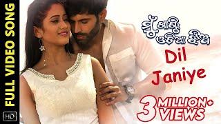 Dil Janiye | Mu Khanti Odia Jhia | Full Video Song | Odia Movie | Elina | Ranbir | Sidhant | Lisa