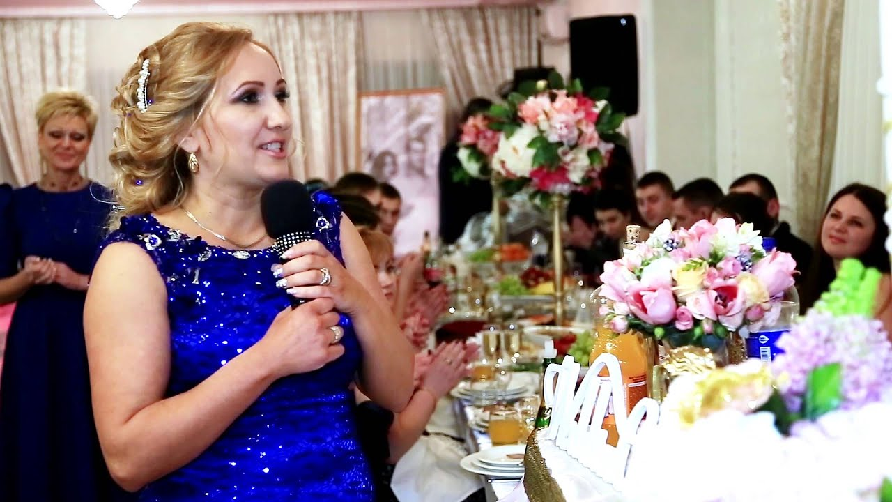 Тост от мамы на свадьбе видео