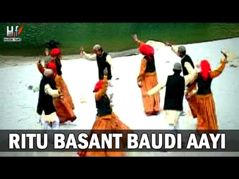 Ritu Basant Baudi Aayi (latest Garhwali Video Song 2014) - Ravani Ki Rajula - Vinod Bijalwan video