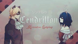 download lagu Cendrillon ❘ ❮miraculous Ladybug❯ Pv gratis