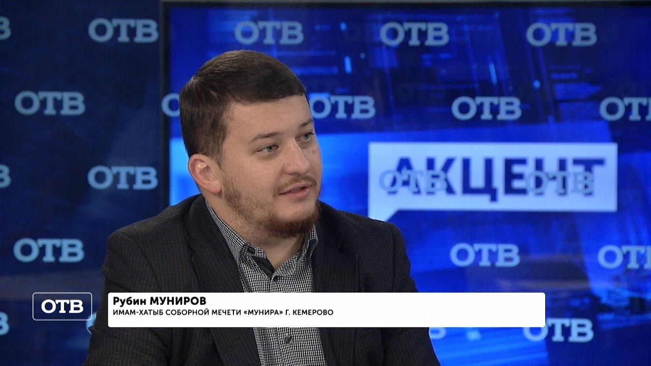 """""""Акцент с Евгением Ениным"""": Рубин Муниров"""