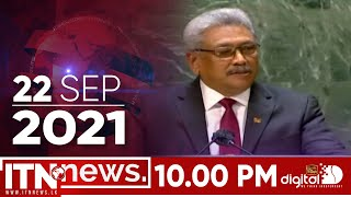 2021 09 22 ITN News 2021-09-22 | 10.00 PMNews 10 00 PM