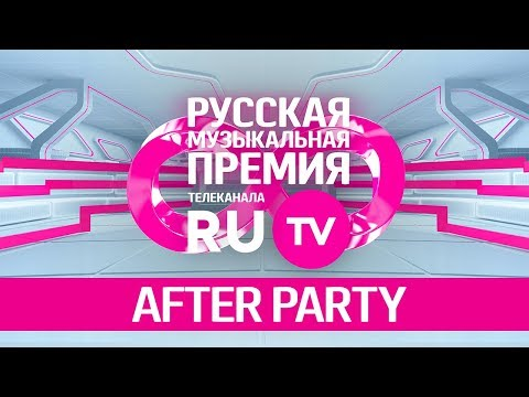 Afterparty 8 Русской Музыкальной Премии Телеканала RU.TV
