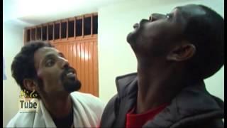 FBI - Ethiopian Movie From DireTube Cinema