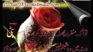 ایک بڑا ھی دُکھی پنجابی گانا۔ ۔ پسند آئے تو لائیک ضرور کریں اور دوستوں کو شئیر بھی۔ #Rose.mp4