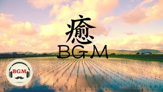 Peaceful Piano & Guitar Music - Japanese Piano Music - Relaxing Music For Work, Study