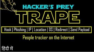 Trape : easily track location, IP, OS, Browser of people & browser hooking  in Kali Linux