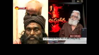 Sakshi Special Discussion on Life Styles of Aghoras