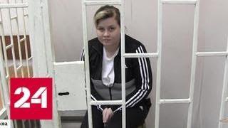 В столице задержана банда квартирных рейдеров - Россия 24