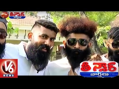 Kerala Beard Society Joined Together To Mark The First Anniversary | Teenmaar News