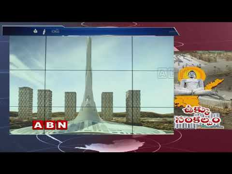 AP Secretariat Raft Foundation Works Completed Amaravathi | ABN Telugu