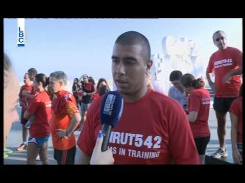 LBCI News- انطلاق الموسم الثاني من Beirut 542 بمشاركة فاقت التوقعات