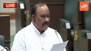 Home Minister Nayani Narasimha Reddy Speech in Telangana Assembly | Budget Session 2018