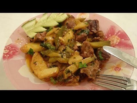 Азу по-татарски Рецепт блюда из говядины Секрет вкусного приготовления вторых блюд