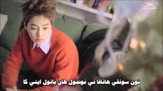 EXO miracle of december نطق بالعربي