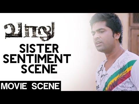 Vaalu - Sister Sentiment Scene | STR | Hansika | Vijay Chandar