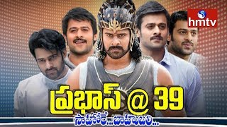 Interesting Facts About Prabhas Careers | Prabhas Birthday Special | hmtv