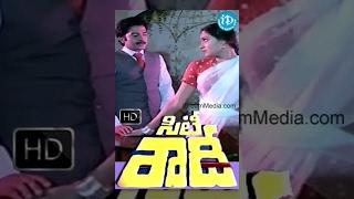 City Rowdy Telugu Full Movie || Rajasekar, Madhavi || M Karnan || Sankar Ganesh