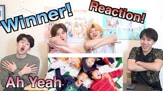 【Winner ~Ah Yeah~ M/V】일본인이 한국어로 하는 K팝 리액션!!
