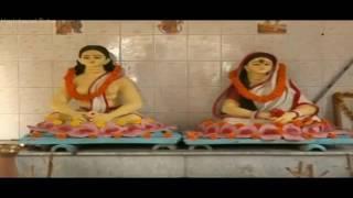 HRI SHRI hari Lilamrita satabarsha BANGLA adio PART 1 প্রকাশিত 206 তম মহাবারুনী