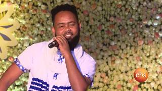 A Glimpse at EBS Tv's 2009 New Year Special Show: : Dawit Nega - Wezamey (ወዛመይ) / Live Performance