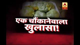 Sansani: Eating dog meat in non-veg momos?