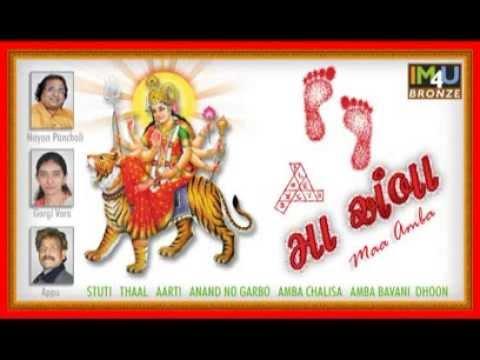 Arasurna Ambe Maa Tame Jaldi Jamva Aavo Ne - Nayan Pancholi & Gargi Vora Album Maa Amba video