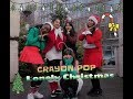[Crayon Pop] 크레용팝 - 꾸리스마스(Lonely Christmas) Dance Cover By U T E