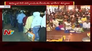 Huge Rush of Devotees at Basara Saraswati Temple