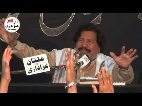 Zakir Khuda Baksh Qaisar | Majlis 29 June 2018 | Imam Bargah Jamia Sahib-Uz-Zaman Gulghast Multan