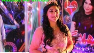 Shehla Gul New Album 01 Aj sajan maan eid kai Full Song 2017 sindhi song