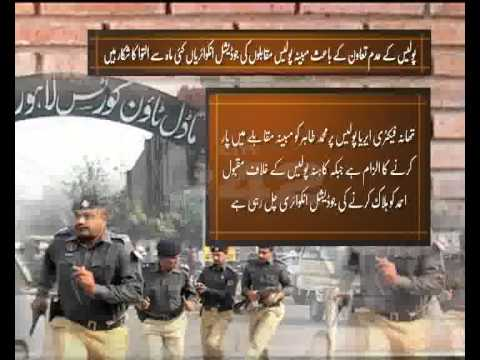 Police Encounters Judicial Inquiry Pending Problem Pkg City42