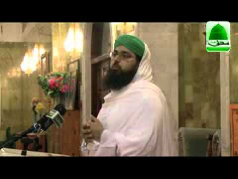 Bayanat E Berune Mulak Sunnah Inspired Bayan   (21 02 2011) video