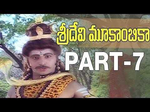 Sri Devi Mookambika Full Movie - Part 710 - Sridhar Vajramuni...