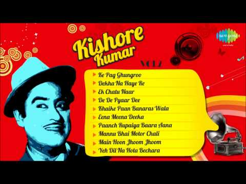 Best Of Kishore Kumar Masti Songs | Vol 2