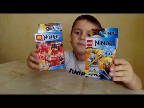 Фигурки ниндзя Кай и Зейн. Ninja Kai and Zane.