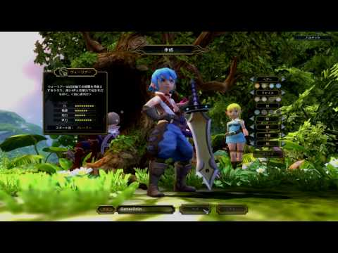 Dragon Nest Character Creation hd Dragon Nest Character