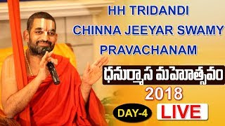 Sri Tridandi Chinna Jeeyar Swamiji Pravachanam Live | Dhanurmasam Celebrations Live | Day-4 | 10Tv