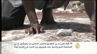معاناة اللاجئين الطوارق في موريتانيا