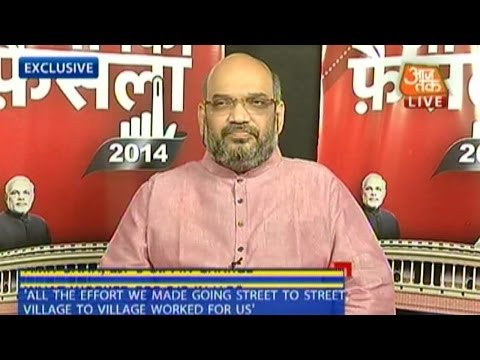 Amit Shah on his victory in UP