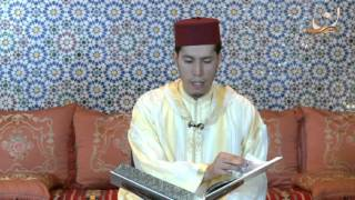 سورة النازعات  برواية ورش عن نافع القارئ الشيخ عبد الكريم الدغوش