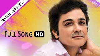 Na Na Na Raag Korona ( Full Video) | Jamai Raja | Prasenjit | Paoli Dam | Eskay Movies