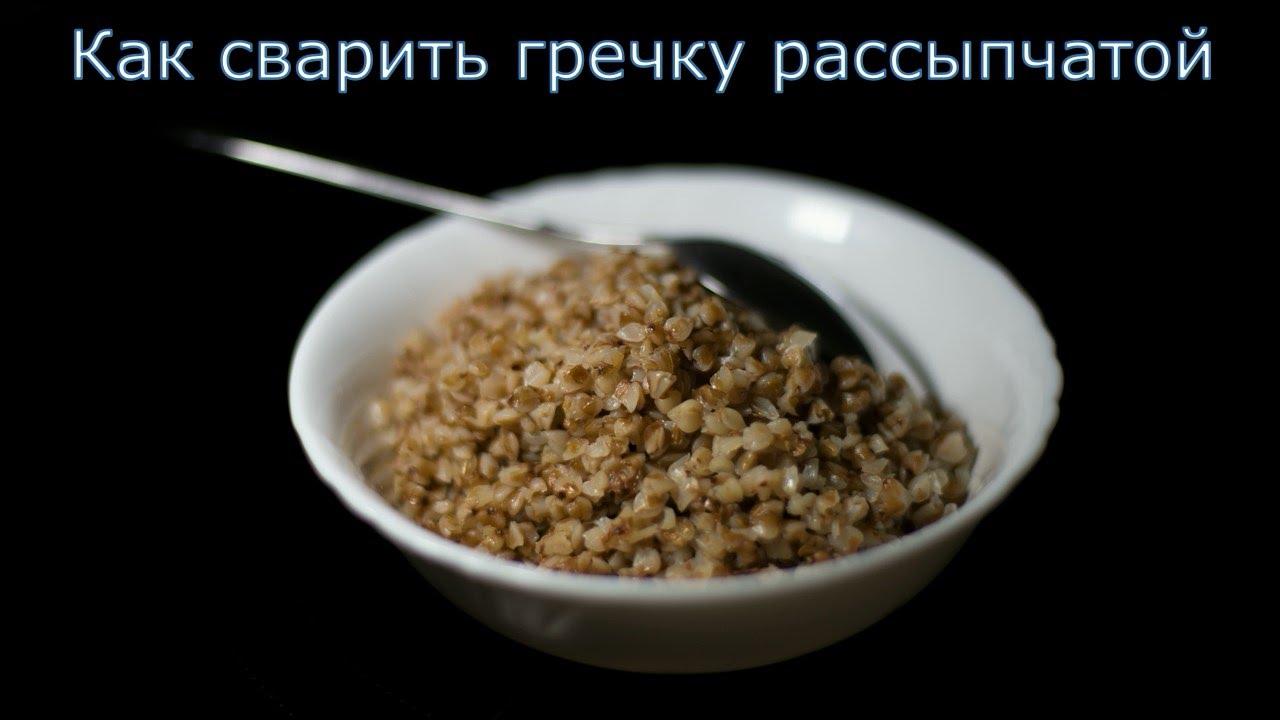 Как сварить гречку на воде рассыпчатую в кастрюле